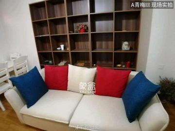 北辰三角洲 民宿風小公寓 可短租隨時看房 有鑰匙