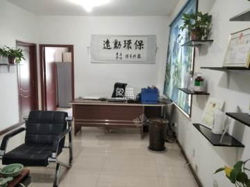 海荣名城  2室2厅1卫    127.0万