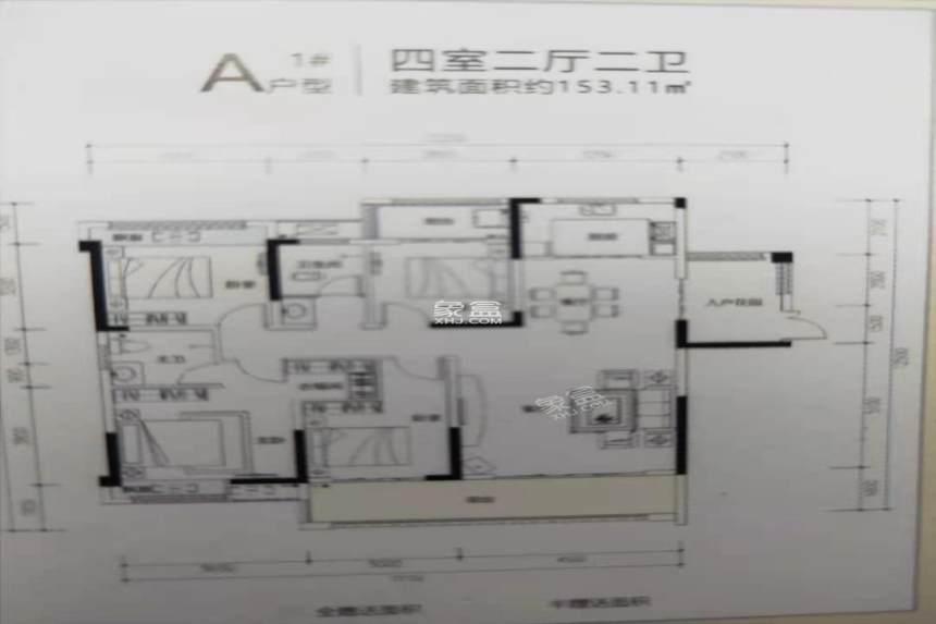 碧桂园梓山府  4室2厅2卫    2800.0元/月