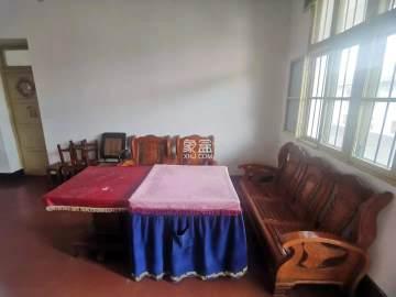 棉纺厂单位房  3室2厅1卫    40.8万
