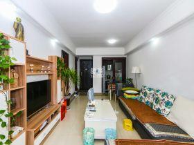 中海国际一期 精装两房 业主诚心出售 88.0万