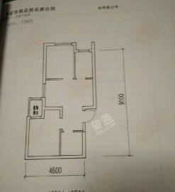 曲江华著中城  2室1厅1卫    2300.0元/月
