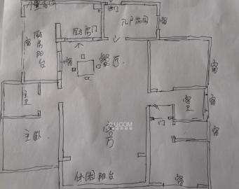树鑫城市花园  3室2厅2卫    82.0万
