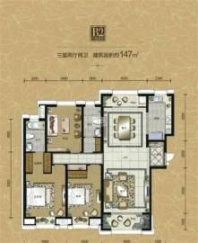 曲江华著中城  3室2厅1卫    360.0万