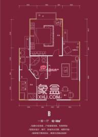 白沙晶城  1室1廳1衛    57.0萬
