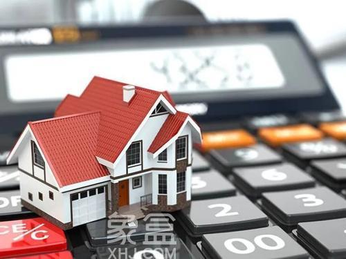 想买套老房子要注意什么?