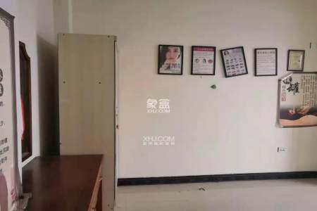 鑫都商务大厦  2室1厅1卫    1500.0元/月