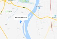 華誼兄弟電影小鎮