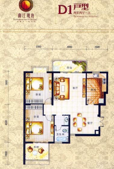 曲江观唐  2室2厅1卫    190.0万