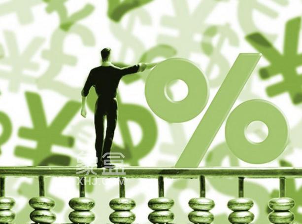 央行:二季度末人民币房地产贷款余额50.78万亿元,同比增9.5%