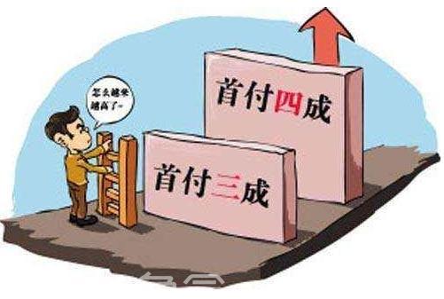 什么情况下购房者可以退房?退房会有违约金吗?