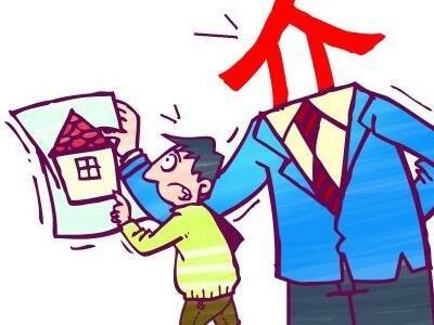 在与房产中介沟通时该注意什么?