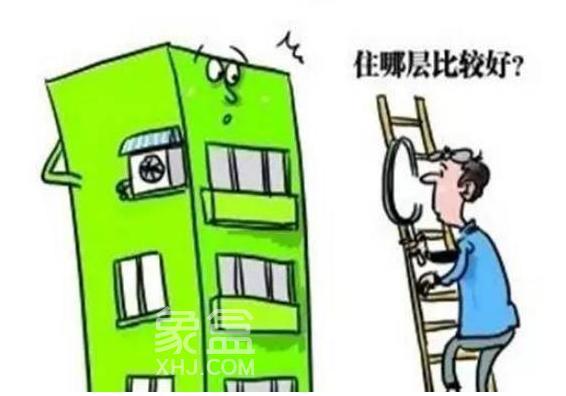 买小高层应该如何选房?购买小高层商品房要掌握什么技巧?