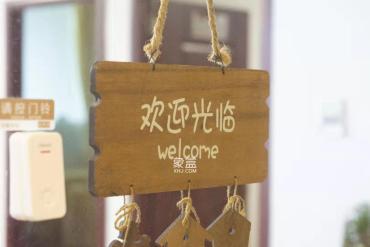 泊富公寓(泊富国际广场)  1室1厅1卫    14000.0元/月