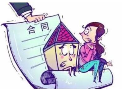 租房合同该如何签订?租房十大注意事项请熟知!