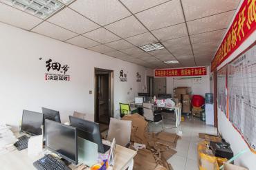 華菱新城地標  3室2廳1衛    92.0萬