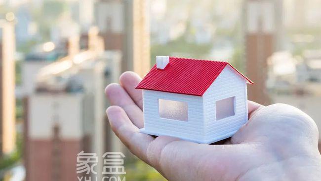 购买二手房常见陷阱有哪些?