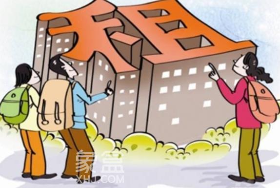 找中介租房子需要注意什么?找中介租房流程是什么?