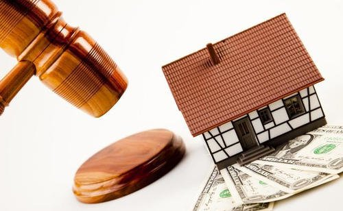房子为什么会被法院拍卖?法院拍卖的房子怎么过户?