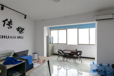 白沙灣嘉園 6室3廳3衛 復式樓