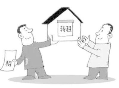 二次转租房屋怎样签合同