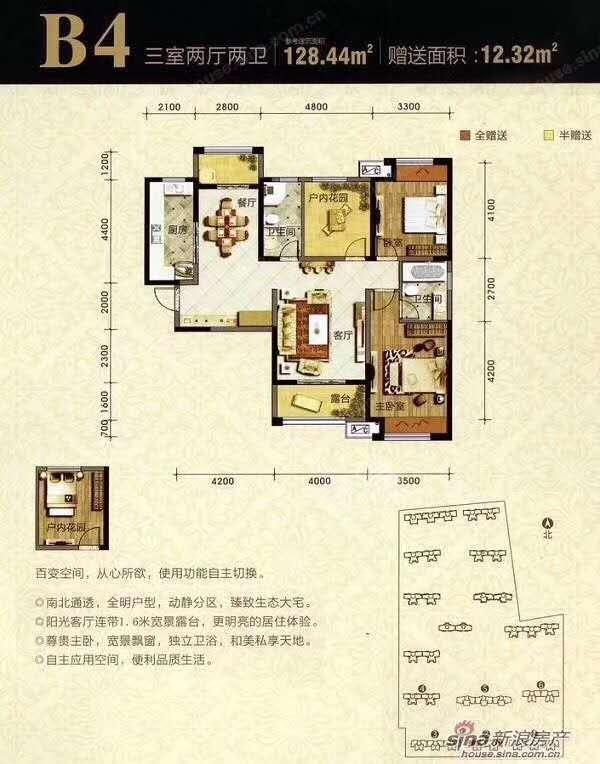 中海观园  3室2厅2卫    330.0万