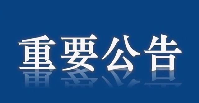 速看!湘潭公布2021年秋季中小学、幼儿园收费标准!