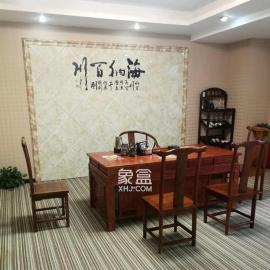 明城国际  1室1厅1卫    1800.0元/月
