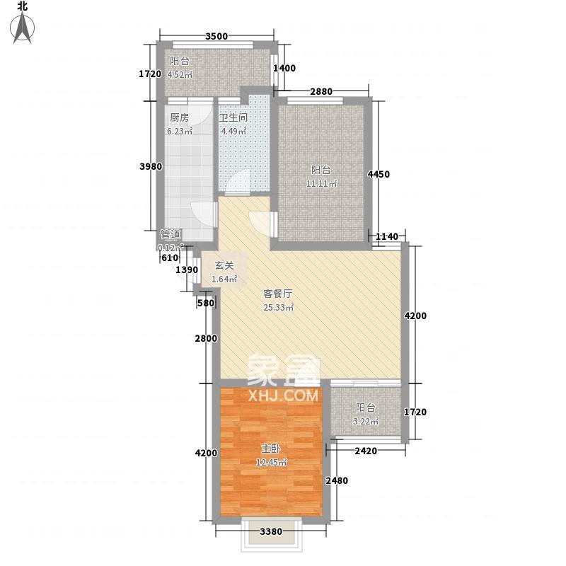 怡海星城  2室2厅1卫    70.0万