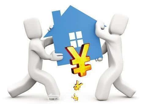 组合贷款需要满足什么条件?