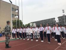 虹桥小学(湖南第一师范学院虹桥实验小学)