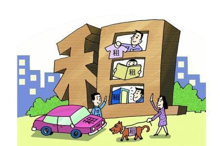 几个租房小技巧助大家找到好房子!