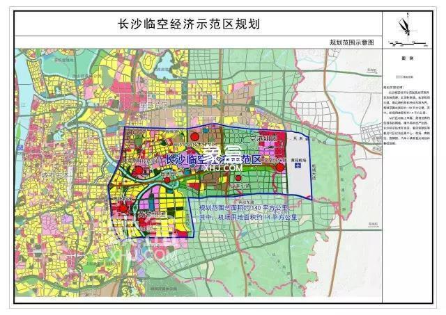 华远金科空港国际城配套图