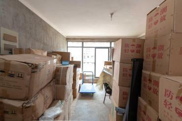 中城麗景香山園  3室2廳2衛    195.0萬