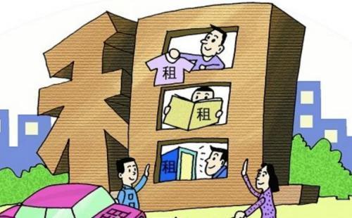 租房该考虑什么?我们该怎么进行租房?