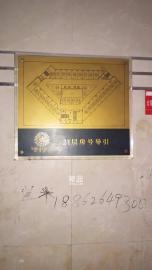 五一廣場地鐵口 錦繡中環 銅鋪街小學 臨九龍倉國金中心