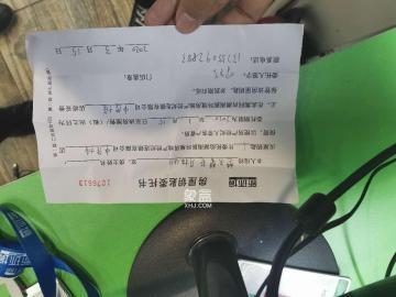 楚天馨苑  3室2廳1衛    2700.0元/月