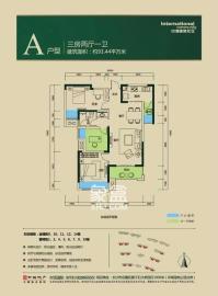 中海國際 三房家電齊全 拎包入住 隨時看房 溫馨舒適