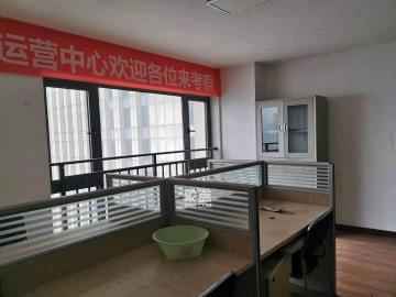 星大峰匯商務樓(星隆國際廣場/星大花園)  2室2廳1衛    4500.0元/月