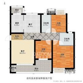 保利温泉新城  3室2厅2卫    120.0万