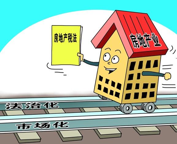 注意!满足这些条件可以退房产税!