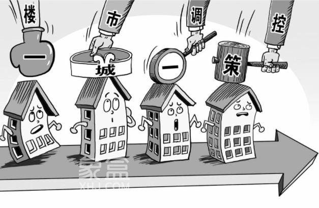 房地产整治风暴来临!八部门联合发文:重点整治房地产开发、买卖、租赁与物业服务,力争3年秩序好转
