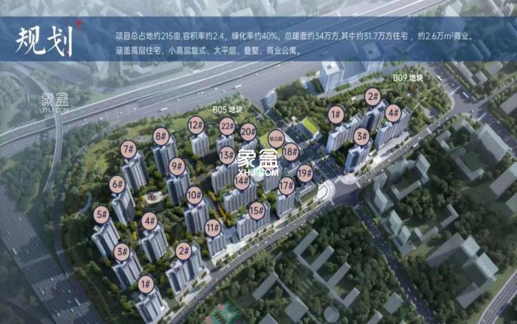 汉唐翰林府规划图