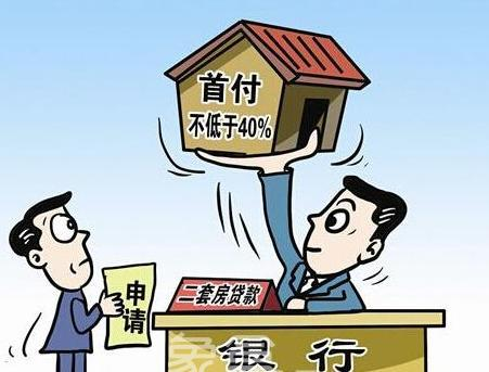 申请二手房贷款后,银行一直不放贷该怎么办?