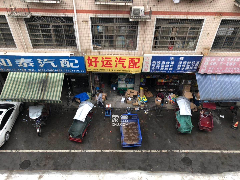星沙汽配城(大塘村农机市场)