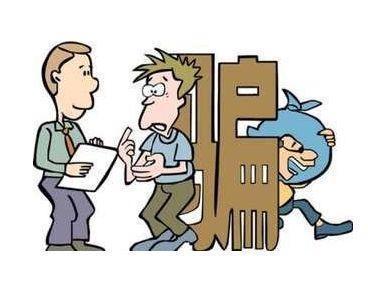 租房如何避免被骗?