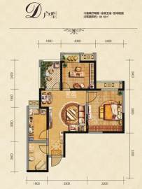卡布奇诺国际社区  2室1厅1卫    98.0万