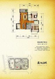 瀟湘名城(新里程瀟湘名城)  3室1廳1衛    2600.0元/月