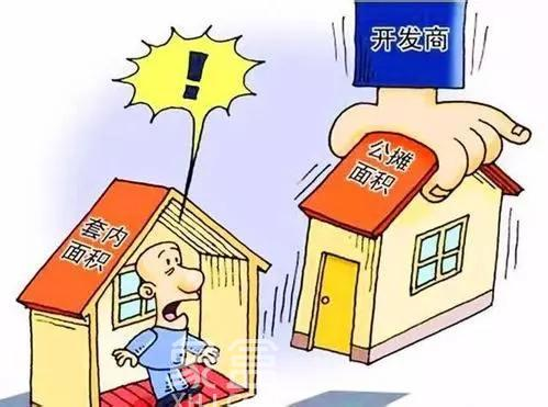 买房公摊面积越小越好吗