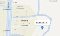 东风路新二村